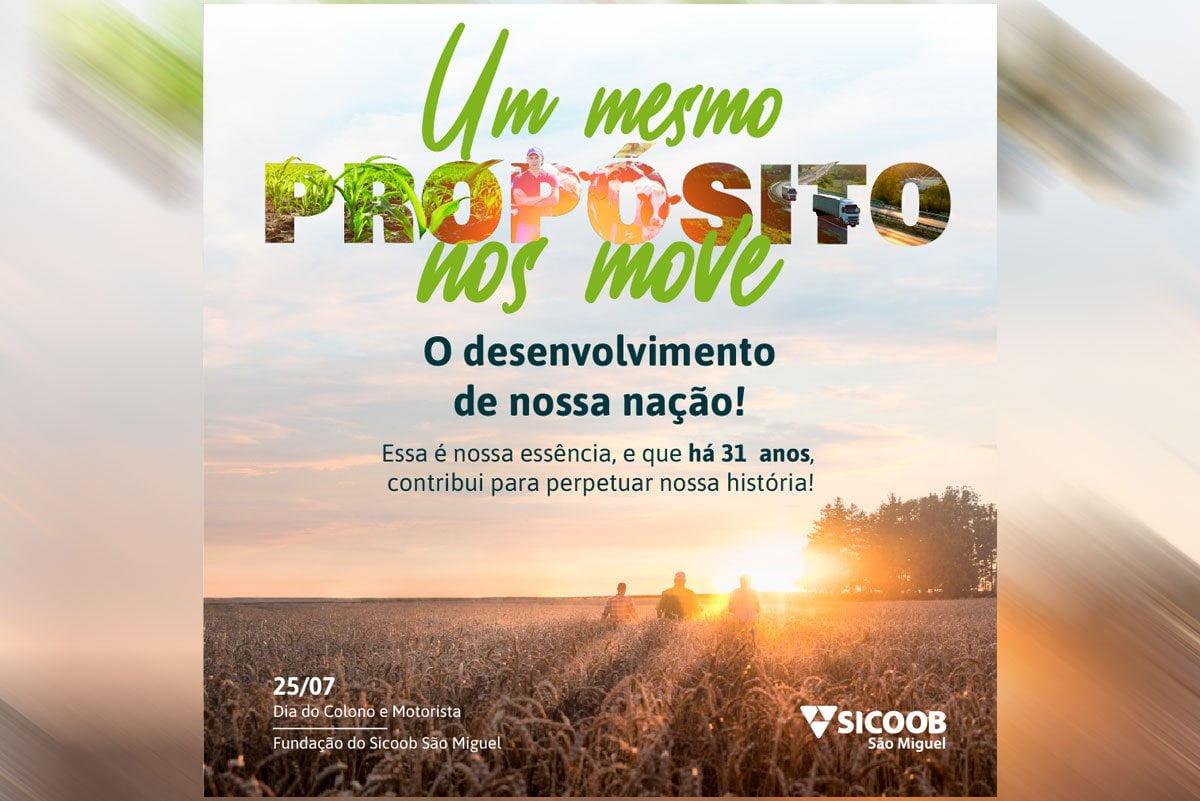 Demonstração de Gineteada promete surpresas durante o Rodeio Internacional